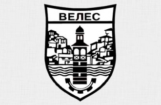 """Барање за добивање на Б-Интегрирана еколошка дозвола  за Друштво за инженеринг, проектирање, монтажа и услуги """"КЕПС МОНТ ГРОУП"""" ДОО Скопје"""
