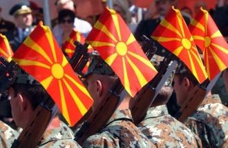 Честитка по повод Денот на Армијата